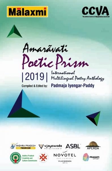 ANTOLOGIA AMARAVATI 2019, O PRISMĂ E POEZIEI