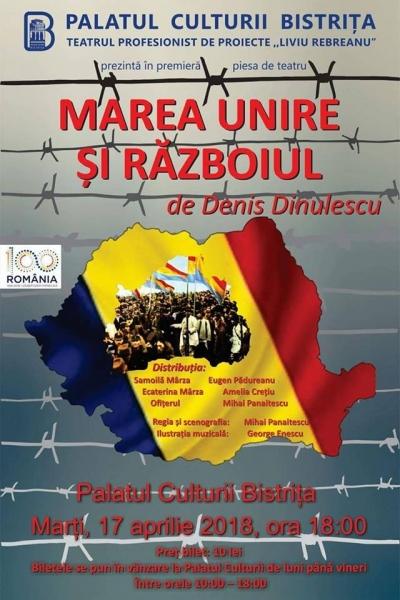 """""""MAREA UNIRE ȘI RĂZBOIUL"""" – DE DENIS DINULESCU"""