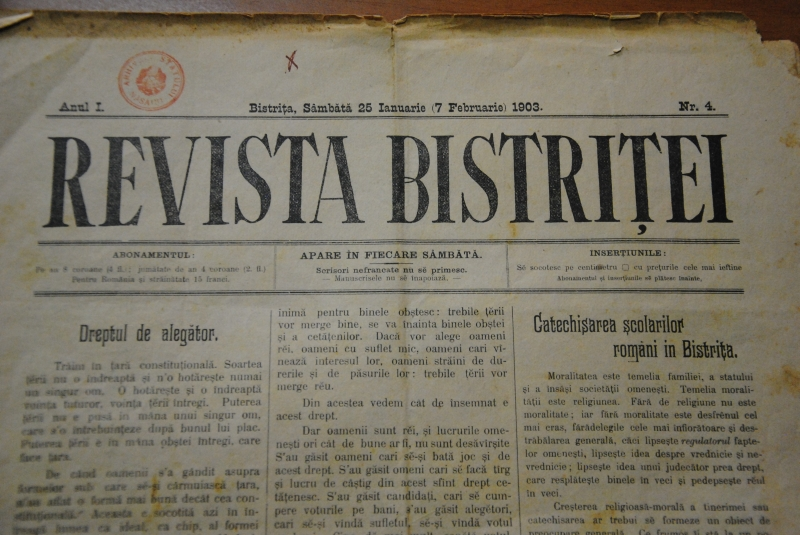 DIN ARHIVA CENTRULUI CULTURAL MUNCIPAL BISTRIȚA