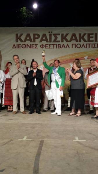 Distincții speciale acordate in Grecia