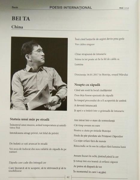 """BISTRIȚA, ÎN REVISTA """"POESIS"""", PRIN VERSURILE POETULUI BEI TA DIN CHINA"""
