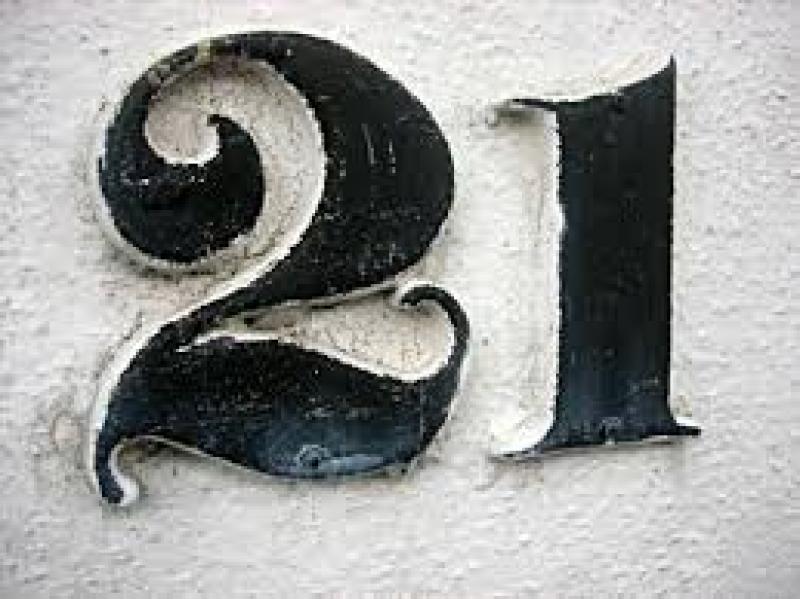 VĂ AȘTEPTĂM MÂINE, 22 AUGUST, LA SĂRBĂTOAREA ORAȘULUI - ZILELE BISTRIȚEI 2014 -