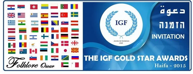 PREMIILE I.G.F. GOLD STAR, HAIFA 2015