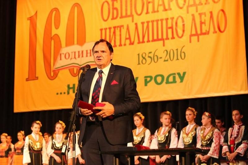 """""""CITALITA"""" - BULGARIA, IN CELEBRATION"""