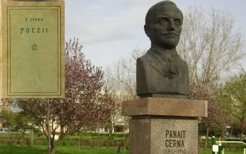 """CONCURSUL NAŢIONAL DE POEZIE """"PANAIT CERNA"""