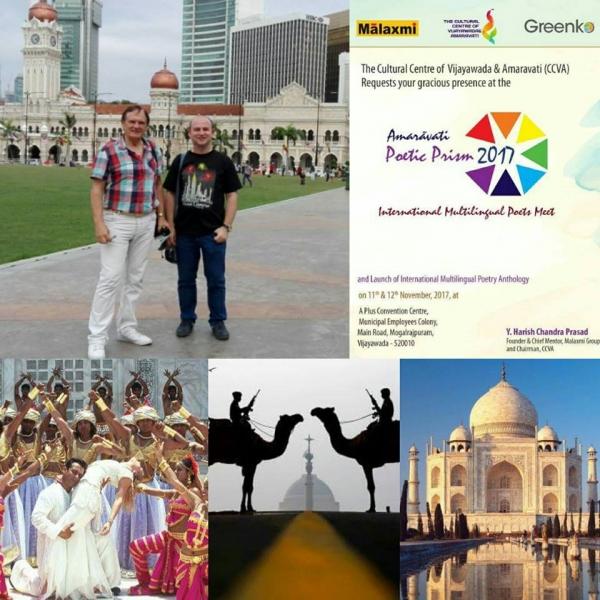 DOI BISTRIȚENI, ÎN ANTOLOGIA INTERNAȚIONALĂ DE POEZIE DIN INDIA