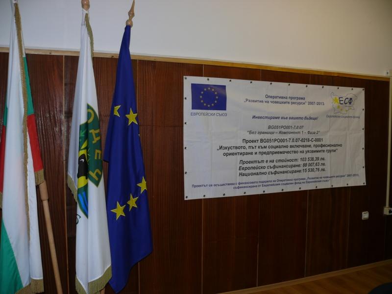 """DELEGAȚIE CULTURALĂ DIN BISTRIȚA, ÎN CADRUL PROIECTULUI EUROPEAN - """"SOCIALIZARE PRIN CULTURĂ"""" !"""