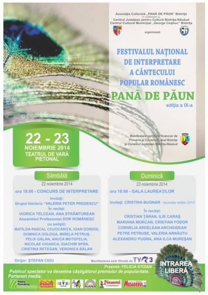 """FESTIVALUL NAȚIONAL """"PANĂ DE PĂUN"""" EDIȚIA IX, VA DEBUTA ÎN ACEST WEEKEND !"""