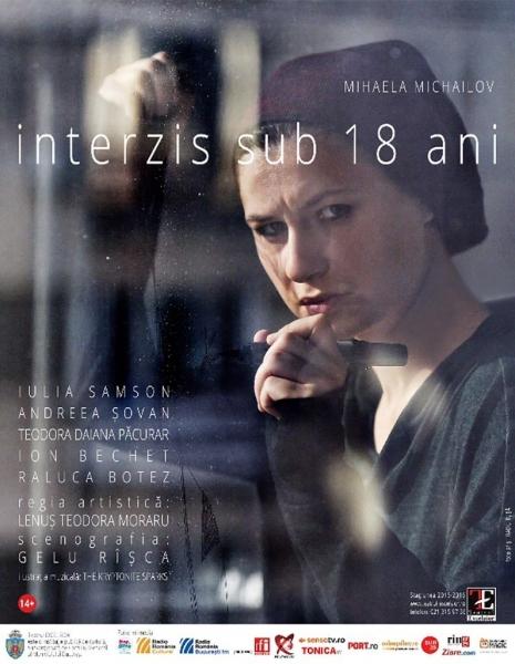 """SÂMBĂTĂ, 26 NOIEMBRIE 2016, VĂ INVITĂM LA PIESA DE TEATRU """"INTERZIS SUB 18 ANI"""""""