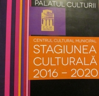 PALATUL CULTURII, STRATEGIA CULTURALĂ 2016-2020